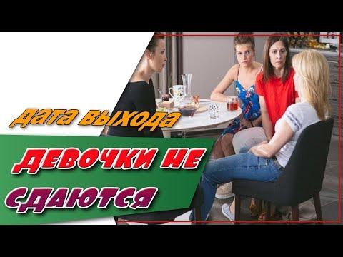 кино чернобыль все серия