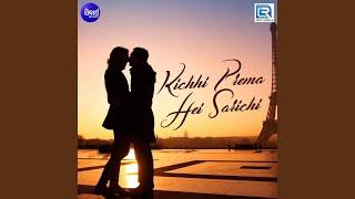 Kichhi Prema Heisarichi