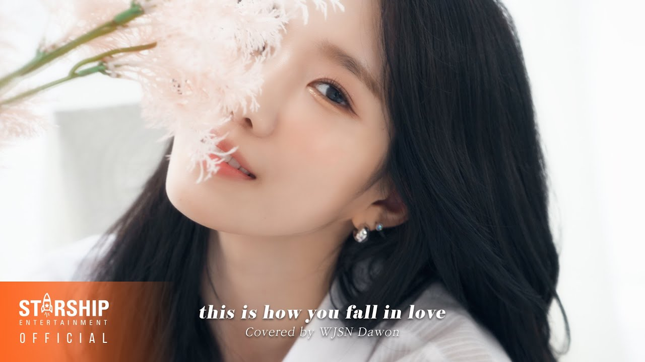 'this is how you fall in love' Covered by 우주소녀 다원 (WJSN DAWON)