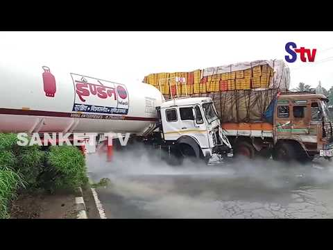Odisha : Gas tanker-truck collision in Bhadrak; tanker develops leakage | Sanket Tv