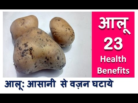 Quick Weight loss with POTATOES & 23 Health Benefits |