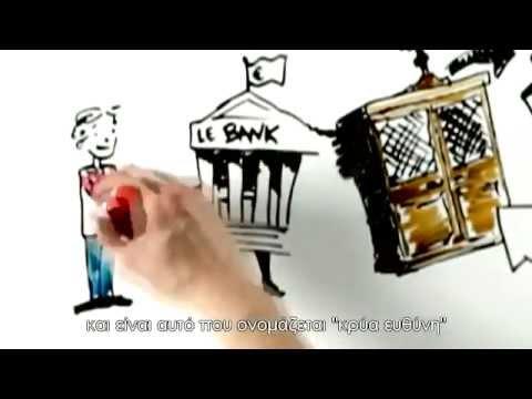 Punk Economics: Lesson 1 greek subs