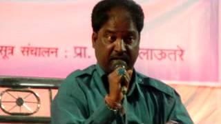 Kavi Ajim Nawaj Rahi  yanchi Prakat Mulakhat Part A