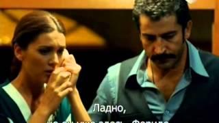 Карадай 51 серия (100). Русские субтитры