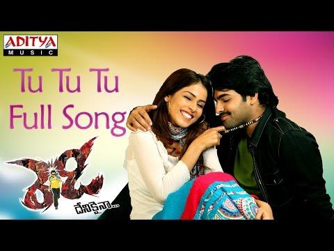 Tu Tu Tu  Full Song || Ready Telugu Movie || Ram, Genelia D'Souza