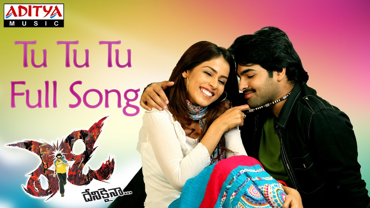 Ready telugu movie songs lyrics