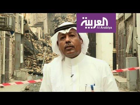 شكاوى من إهمال المنطقة التاريخية في جدة  - نشر قبل 3 ساعة