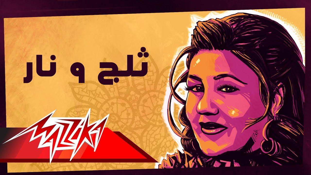 mayada el hanawi kan ya makan mp3