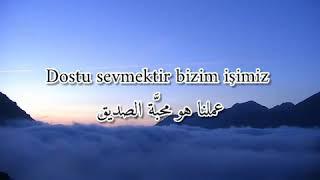 أغنية تركية دينية#أنشودة مصطفى جيجلي أتينا لأجل العشق مترجة للعربية Aşk için