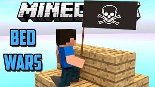 ЗАХВАТИЛИ НЕМЕЦКИЙ СЕРВЕР - Minecraft Bed Wars (Mini-Game)