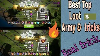 Secret Trick for Getting Millions of Loot In Clash of Clans! | BEST WAY TO GET HIGH LOOT & Dead base