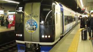 名鉄2000系2008Fミュースカイ「空港線開業15周年HM」金山駅発車!