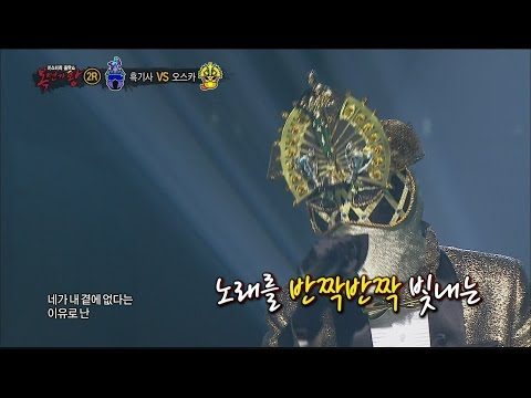 [King of masked singer] 복면가왕 - 'Oscar, beautiful night' 2round - A Long Time After That 20160703