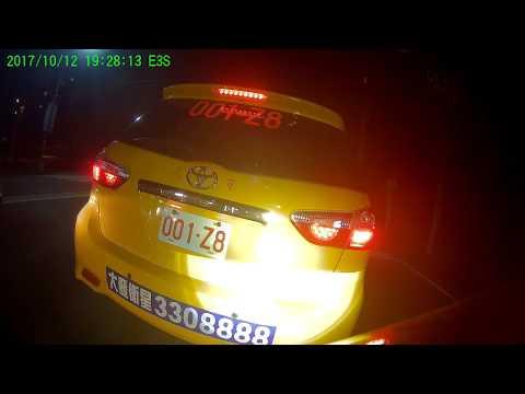 大發計程車001-Z8罔顧人命,險些引發機車車主街頭混鬥0:08惡意逼車  1:48闖紅燈-大發衛星車隊