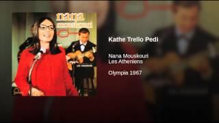 Kathe Trello Pedi
