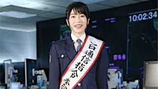 「110番の日」の10日、AKB48の横山由依さん(25)が警視庁...