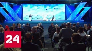 Сигнал Путина Западу пора прислушаться к Росcии - Россия 24 