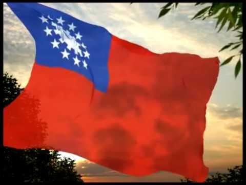 Myanmar / Birmania (1948-2010) (flag / bandera)