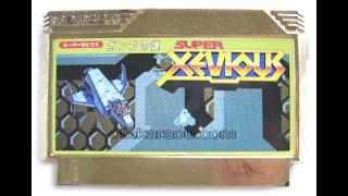 Famicom game    Super Xevious: GAMP no Nazo  nintendo nes Japanese Video game