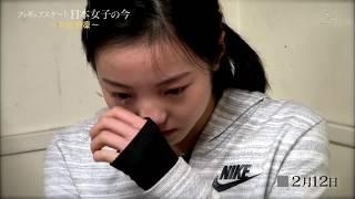 2018 04 28 BS후지  -피겨스케이트 일본 여자싱글의 현재-  (자막)