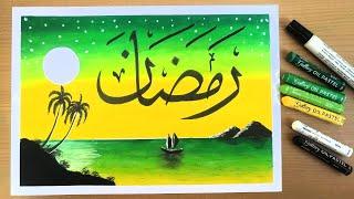 Mudah..!! Menggambar Poster RAMADHAN - Tema Kaligrafi Pemandangan