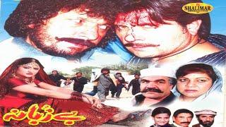 Arbaaz Khan Pashto Movie - Bezabana