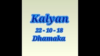 Kalyan 22-10-2018 Satta Matka tricks