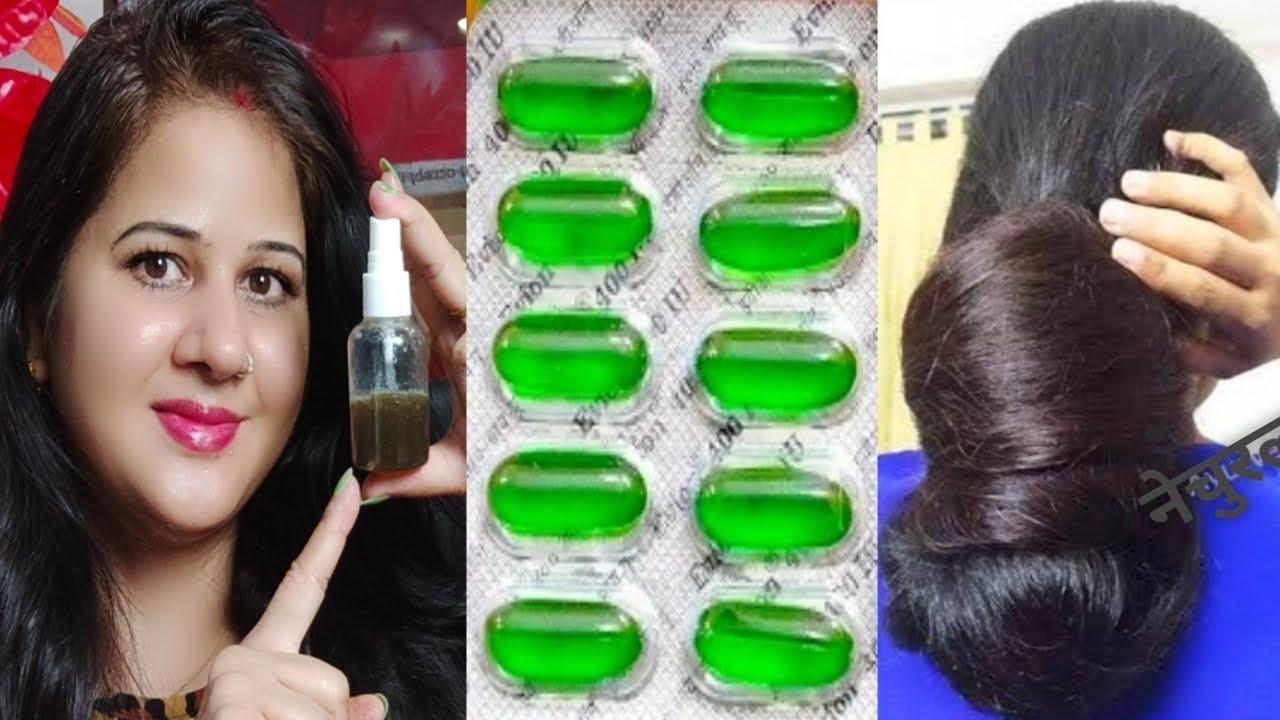 यह 2 कैप्सूल बालों को इतना घना लंबा कर देगा कि कटवाने पर मजबूर हो जाओगे faster hair growth remedy.