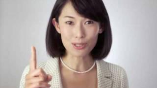 【自民党ネットCM】いちばん!(丸川珠代篇)30秒
