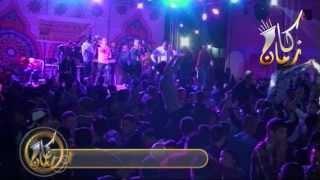 الفنان محمود شكري 2014 زوري ناااااااار (كان زمان)
