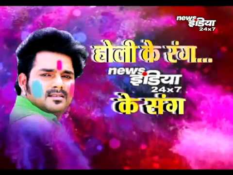 Bhojpuri Holi Songs | Pawan Singh | NEWS INDIA | NIMS University Jaipur | Nims Latest News