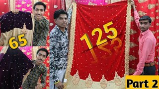 starting 125 INR in Fancy Saree || Saree wholesale market in Surat || wholesale Rate only || 👍👍👍