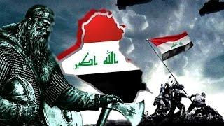 تعرف على سر قول النبي بأن العراق ستكون مصدر الفتن قبل قيام الساعة