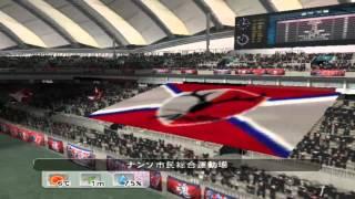 J. League Winning Eleven 9 - Asia Championship on PCSX2 0.9.8 - Playstation 2 Emulator