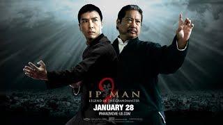 Ип Ман 2 (2010) HD смотреть онлайн