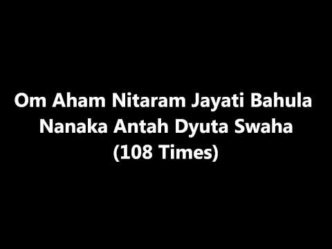 Exceptional Good Luck Mantra (108 Times)