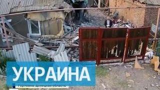 Лица смерти: удары по Горловке наносили кадровые офицеры ВСУ
