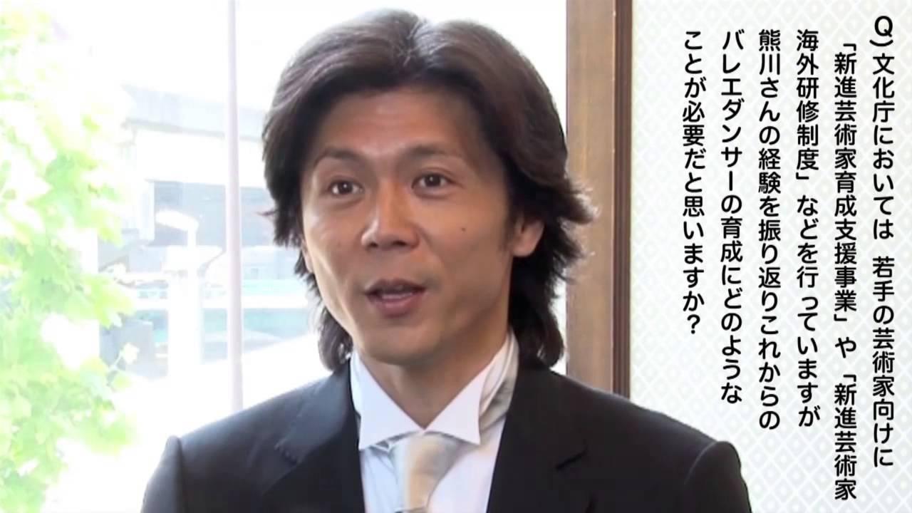 平成25年春の褒章 熊川哲也さん...