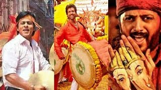New Dj Remix Song 2018 | Ganpati Bappa Morya Dj Remix Song (abcd) Official Song | Shahrukh Khan |