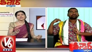 Bithiri Sathi Satire On Telugu Politicians | Talk Show With Sathi | Teenmaar News