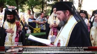 Mitropolitul Banatului a fost înmormântat