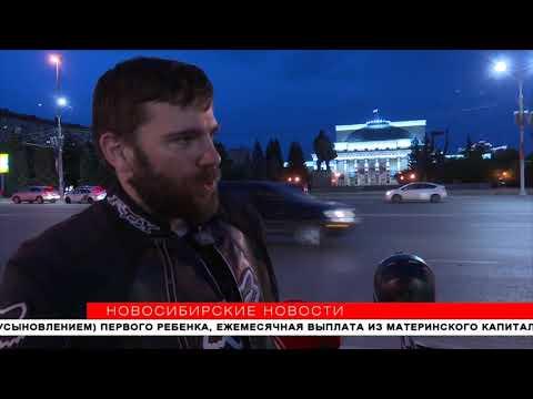 ГИБДД устроила охоту на тонированные автомобили в Новосибирске