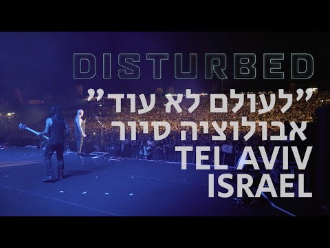 Disturbed - Never Again [Live in Tel Aviv]