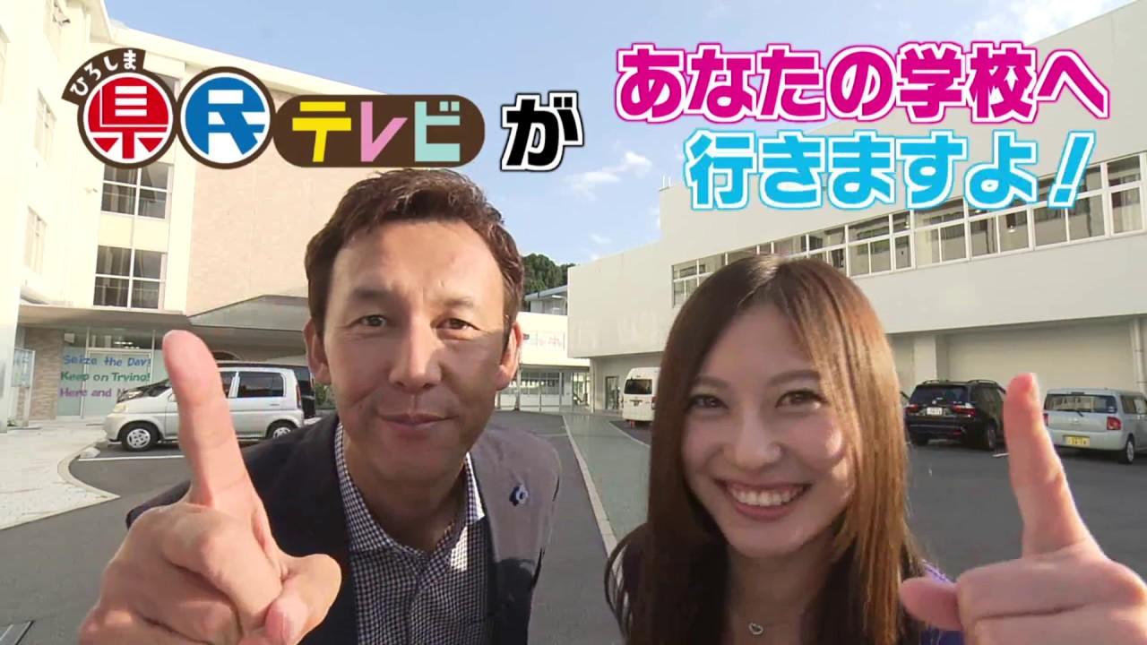 部 広島 桜が丘 高校 バレー