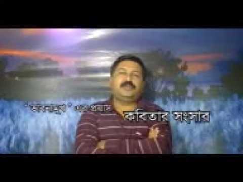 Bhavna mukh  ৪ থ এপিসোড , bengali poetry, recitation, little magazine movement