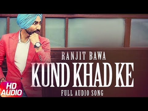 Kund Khad Ke ( Full Audio Song ) | Ranjit Bawa | Veet Baljit | Latest Punjabi Song 2017