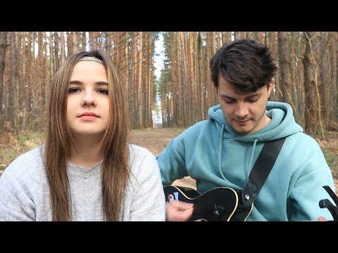 ДЕВУШКА в лесу КРАСИВО СПЕЛА ( ЛЕСНИК - КОРОЛЬ И ШУТ) Анна Леоненко