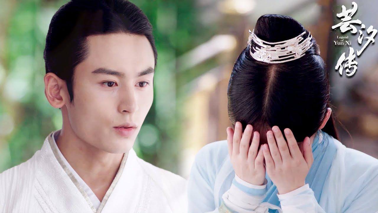 我是你的丈夫,你受伤我当然要帮你换衣服   芸汐传Legend of Yunxi(张哲瀚/鞠婧祎)Chinese drama