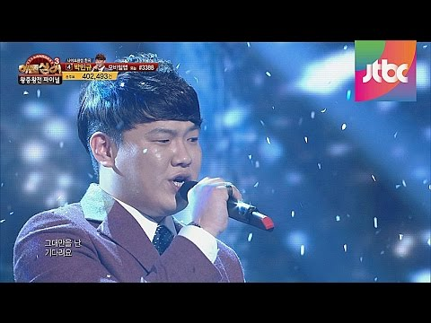 나이트클럽 환희 박민규의 'Tomorrow' ♪ - 히든싱어3 16회