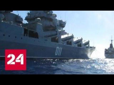 Путин: наши корабли с ракетами 'Калибр' будут нести постоянную вахту в Средиземном море - Россия 24 - Смотреть видео онлайн
